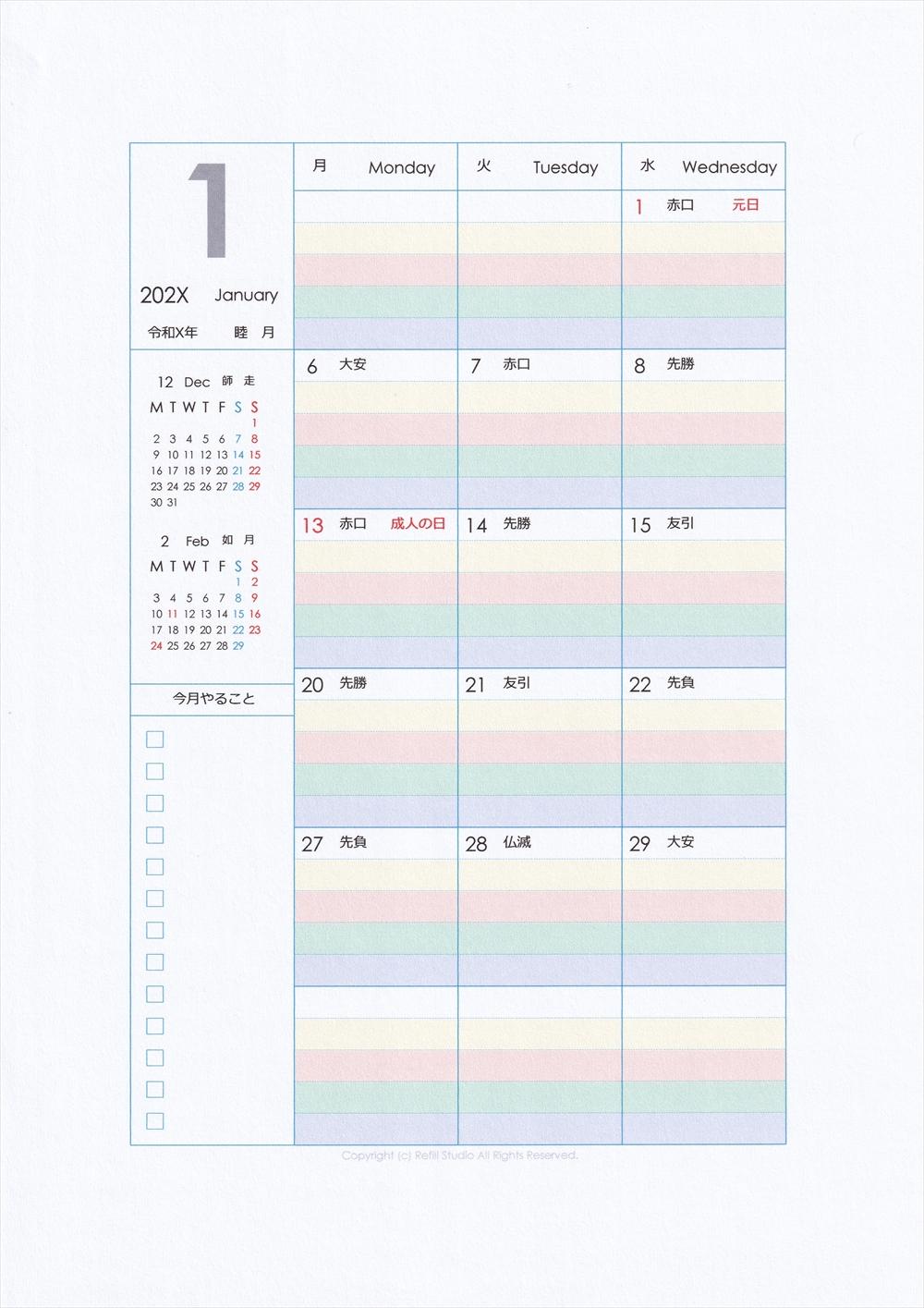 【2021年4月始まり】月間システム手帳リフィル【A5】ColorTime Monthly 自作エクセル