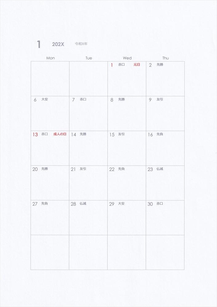 【2021年1月始まり】月間システム手帳リフィル【A5】SimpleTime Monthly 自作エクセル