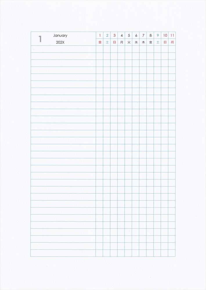 【2021年4月始まり】月間システム手帳リフィル【A5】Gantt Chart Monthly 自作エクセル